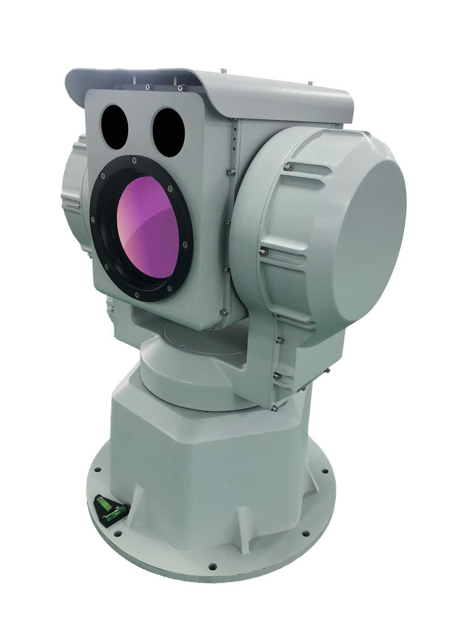 PUV-150红外双光热成像系统